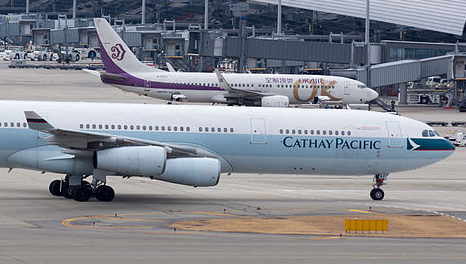 Cathay Pacific הודיעה כי פצחנים חדרו למידע של 9.4 מיליון לקוחות