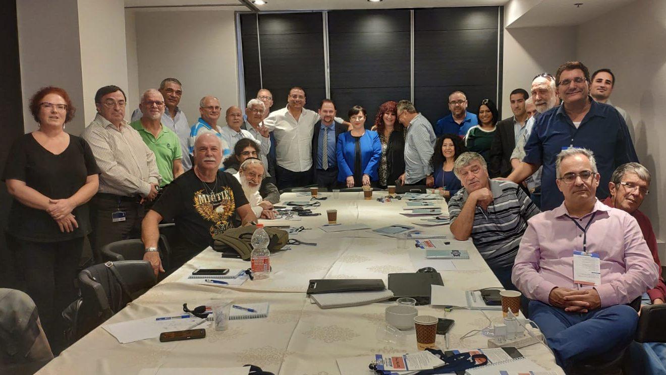הקבוצה הפיננסית קיימה יום עיון בירושלים
