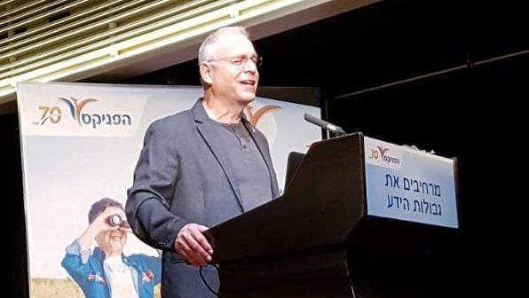 כ-400 סוכנים בכירים בוועידת הפניקס למציאות ישראלית