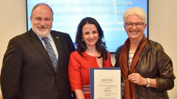 """עו""""ד אורלי נשיץ מונתה לתפקיד קונסול כבוד כללי של איסלנד בישראל"""