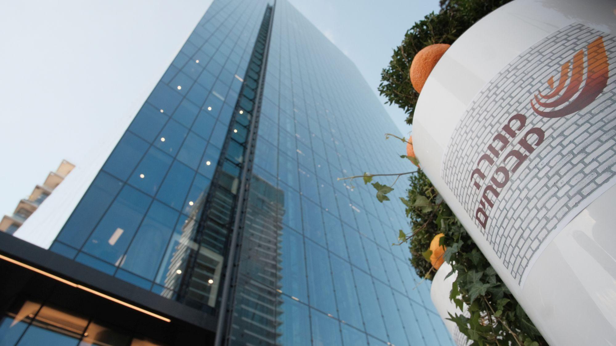 מנורה מבטחים תשווק פוליסת ביטוח מקיף גם לנהגים עם שתי תביעות