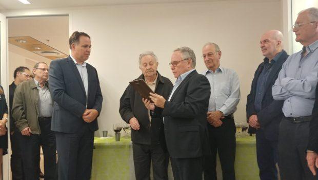 איגוד חברות הביטוח והאקדמיה ללשון עברית השיקו את המילון למונחי הביטוח
