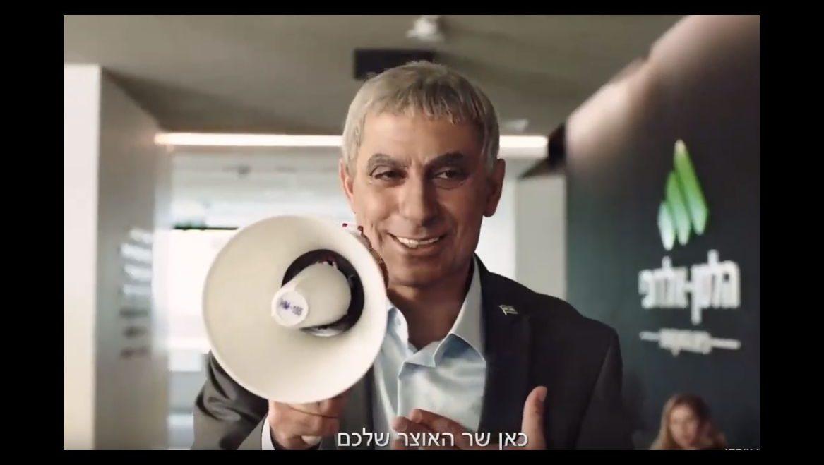 הלמן-אלדובי זכה בפרס ההשקה המנצחת של איגוד השיווק הישראלי