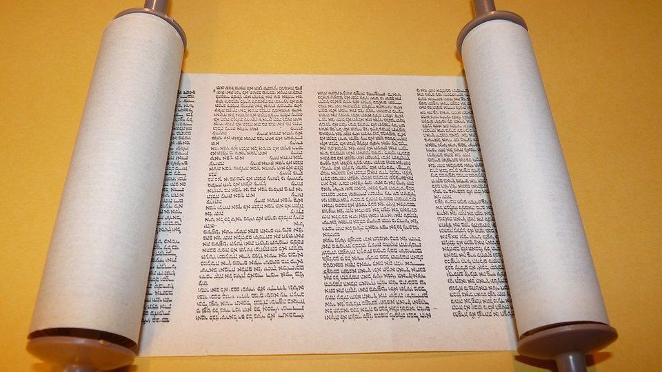 על תופעת ספרי התורה הגנובים והמחלוקות הביטוחיות סביבם / מאת יעקב קיהל