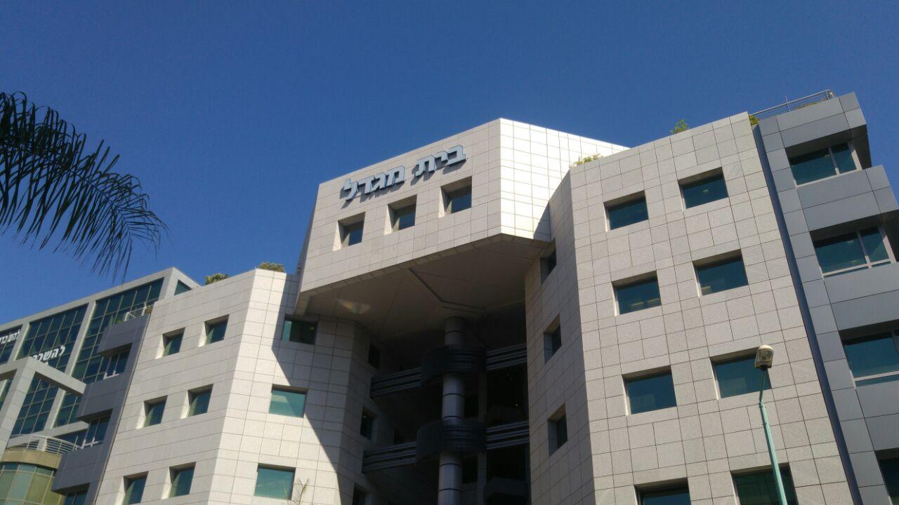 מגדל: יחס כושר הפירעון לפי סולבנסי 2 עומד על 110%