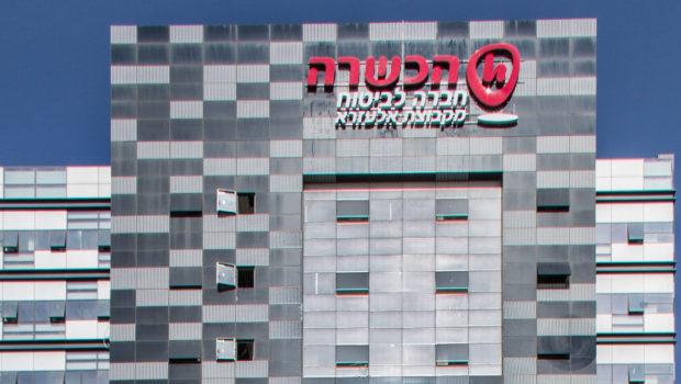 הכשרה זכתה בביטוח הרכב של עובדי עיריית תל אביב