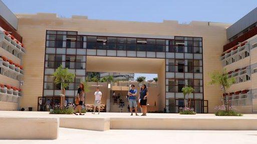 אוניברסיטת אריאל יצאה במכרז לבחירת קרן השתלמות ברירת מחדל