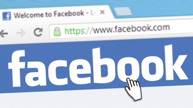 מושל ניו יורק הורה לחקור את פייסבוק בגין הפרת פרטיות / ישראל גלעד