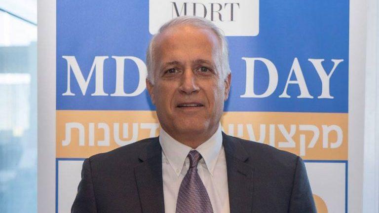 חברי MDRT התארחו לכנס מקצועי בחברת מגדל