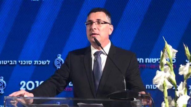 גדעון סער: יש להמיר חלק ניכר מהעבירות הפליליות לעבירות מנהליות
