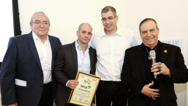 קבוצת הראל והראל המשמר מחשבים זכו באות הערכה על הישגיהן בפעילות הדיגיטלית במסגרת Best digital awards