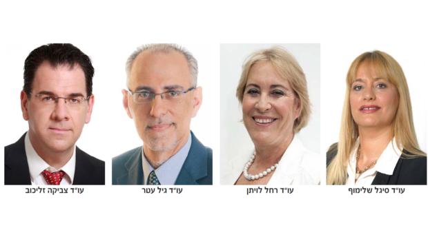 משרדי עורכי הדין המובילים בתחום הביטוח ל-2019: גרוס אורעד ושלימוף, לויתן שרון, נשיץ ברנדס אמיר וזליכוב בן דן