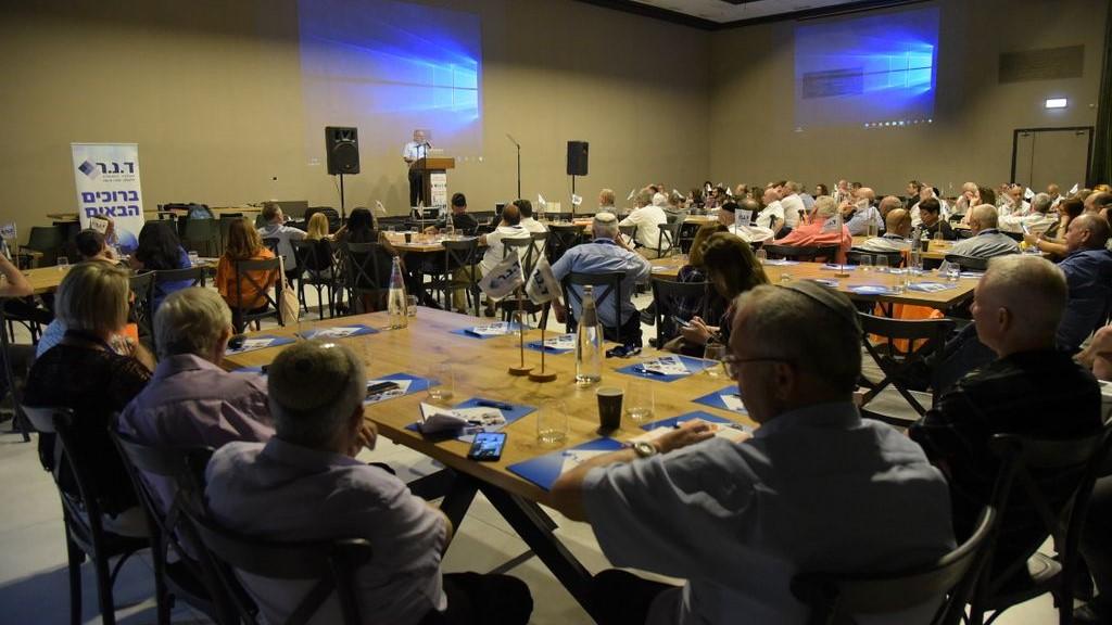 בכירי ענף הביטוח ומאות משתתפים בכנס השנתי של דנר-רוזנברג