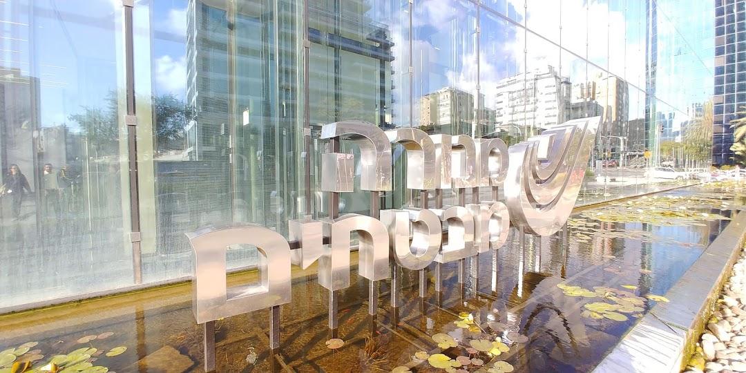 מנורה מבטחים: הושלמה העסקה למכירת 50% מהמגרש ברוטשילד תמורת 101 מיליון שקל