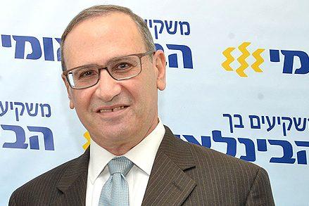 """קרן פנסיה אירופאית רכשה מישראל אג""""ח ל-50 שנה בשווי חצי מיליארד יורו"""