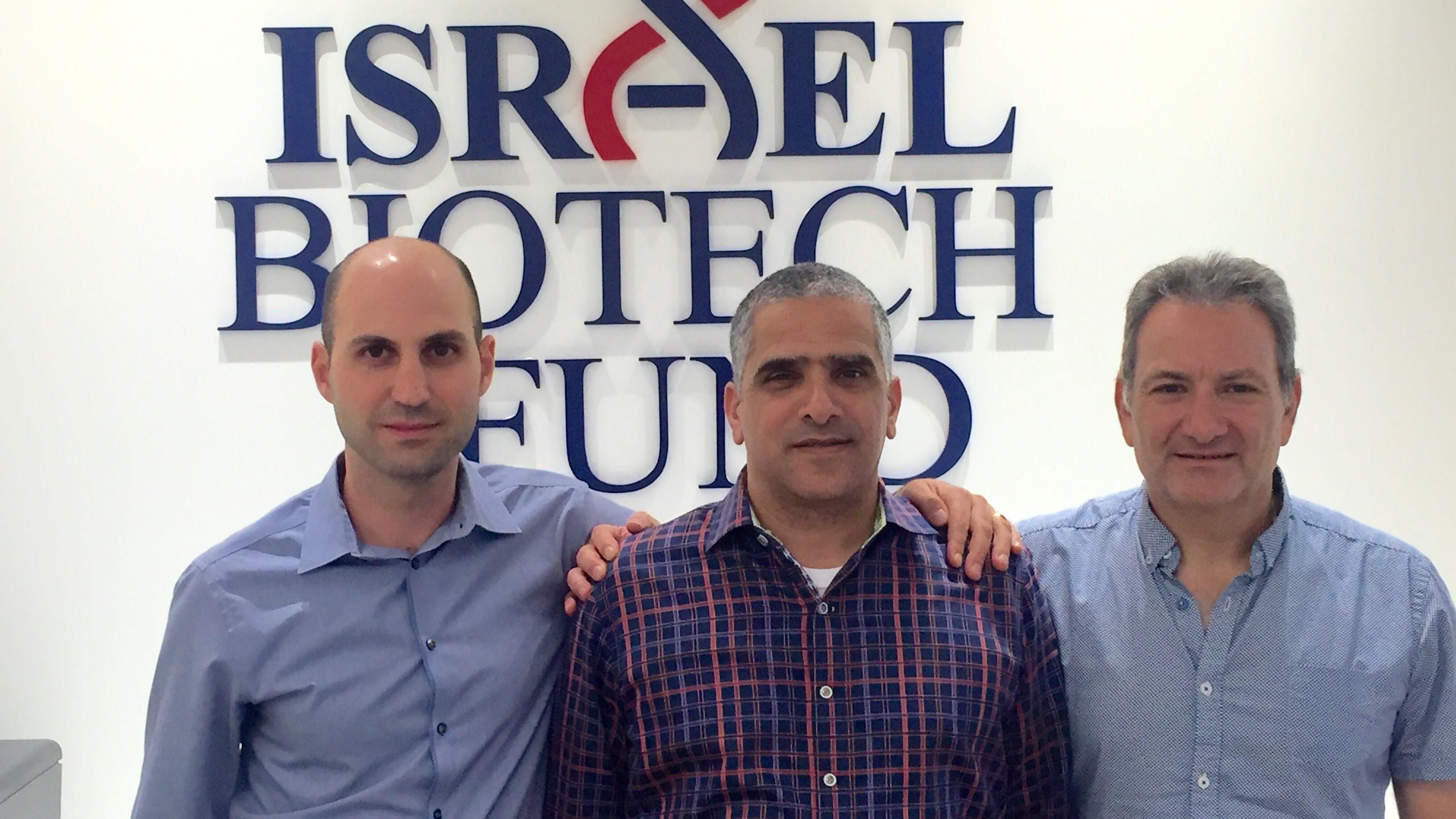 סגירה ראשונית לקרן ההשקעות Israel Biotech Fund II