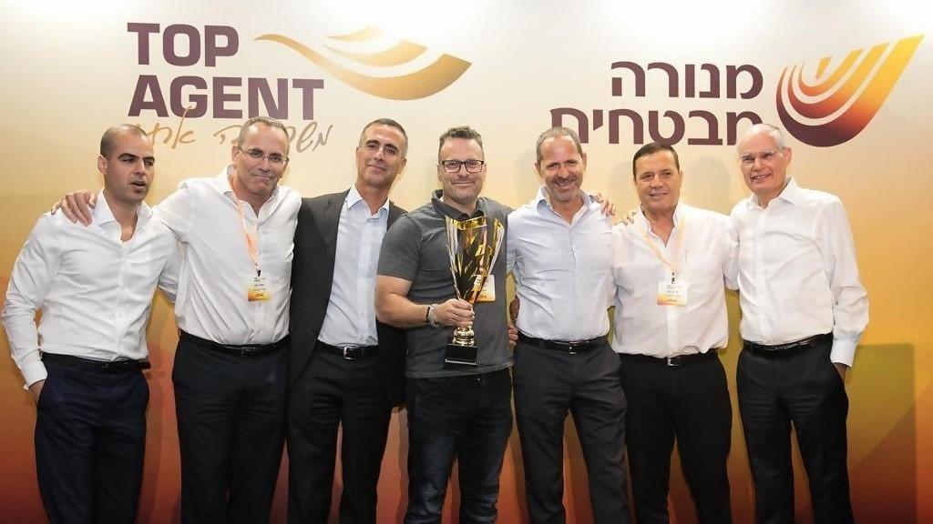 מנורה מבטחים ערכה כנס מקצועי לסוכני מועדון TOP AGENT