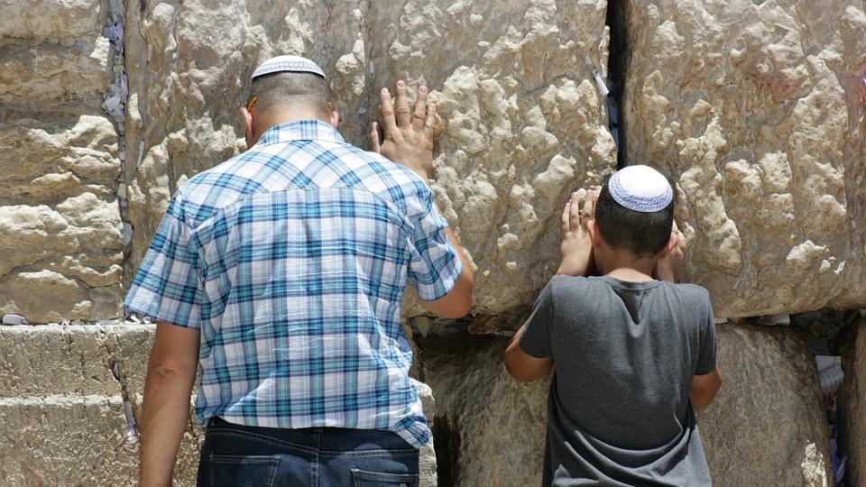 """קרן ההשתלמות של עובדי המדינה פתחה מסלול """"הלכה יהודית"""""""