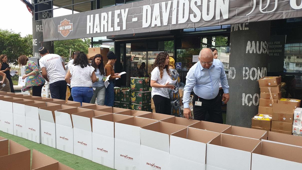 קרן החסד של הכשרה תחלק מאות סלי מזון לקראת ראש השנה