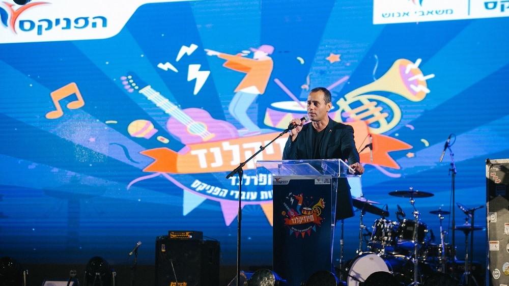 6,500 משתתפים באירוע לשנה החדשה של הפניקס ואקסלנס פנסיה וגמל