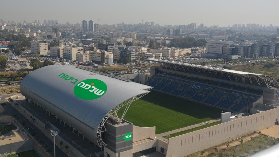 שלמה ביטוח תעניק חסות לאצטדיון המושבה בפתח תקווה