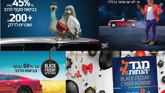 לא נשארות מאחור: חברות ביטוח לוקחות חלק בחגיגת ה-Black Friday