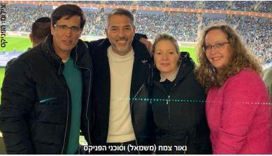 הפניקס אירחה סוכנים בתאי צפייה באצטדיון סמי עופר במשחק העונה – מכבי חיפה נגד מכבי תל אביב