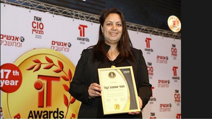 מגדל זכתה בפרסים במסגרת תחרות מצטייני המחשוב לשנת 2019