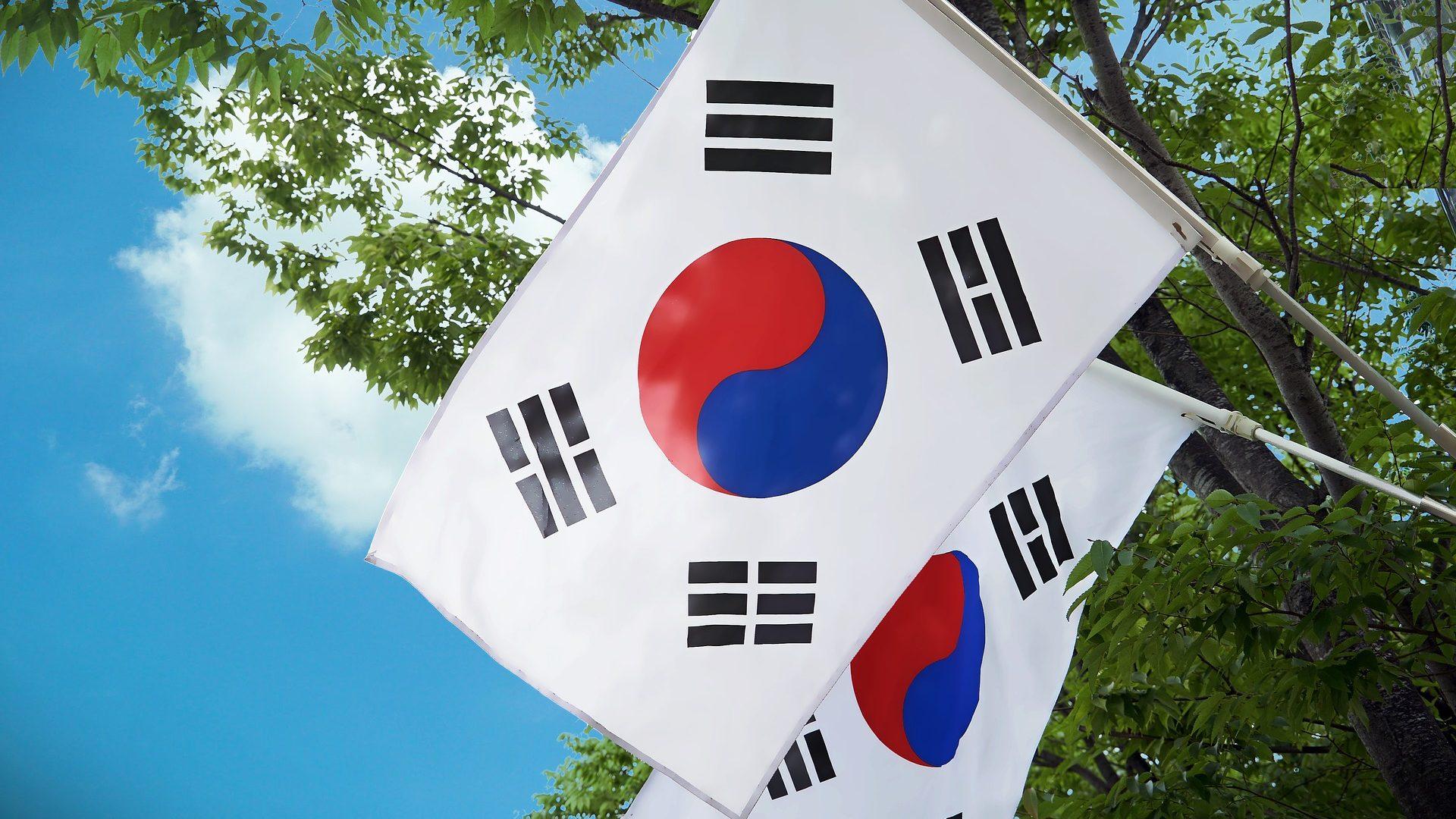 מבטחים בדרום קוריאה משווקים ביטוח קנסות
