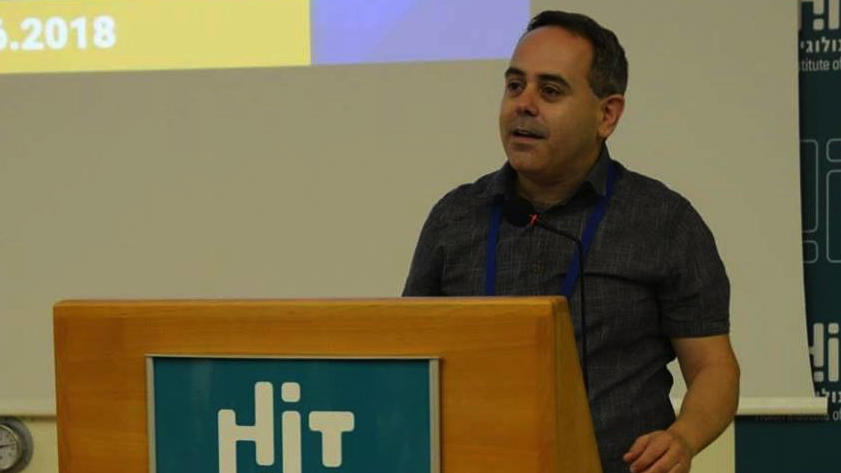 ד״ר ערן גל, הפקולטה לטכנולוגיות למידה, HIT המכון הטכנולוגי חולון