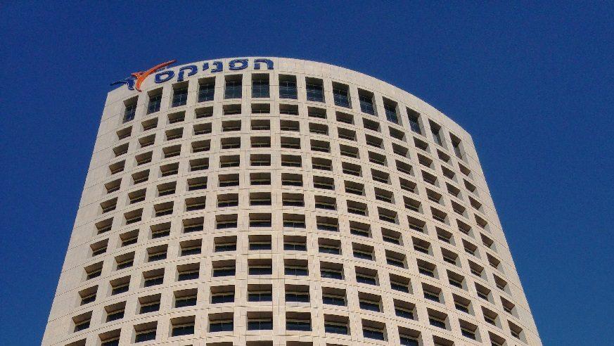 הפניקס ביטחה את המשלחת הרשמית של בנק הפועלים בביקור באיחוד האמירויות