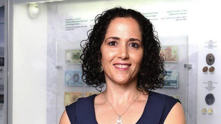 אילנית מדמוני, מנהלת יחידת החדשות הפיננסית בפיקוח על הבנקים: גם חברות הביטוח והפנסיה ייקחו בעתיד חלק ברפורמת הבנקאות הפתוחה