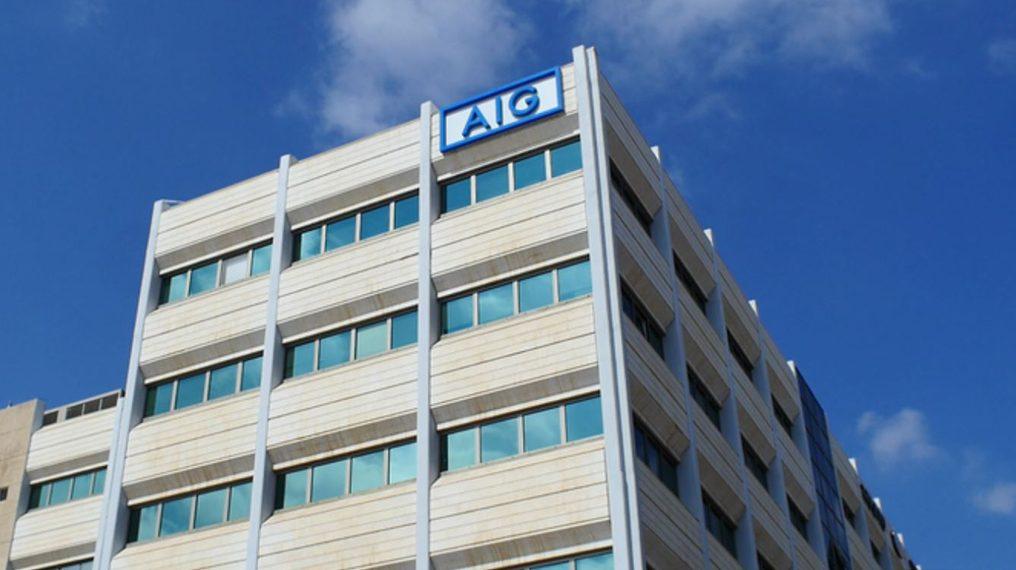 AIG תחלק לעובדים מענק נוסף בגין המעבר לעבודה מהבית