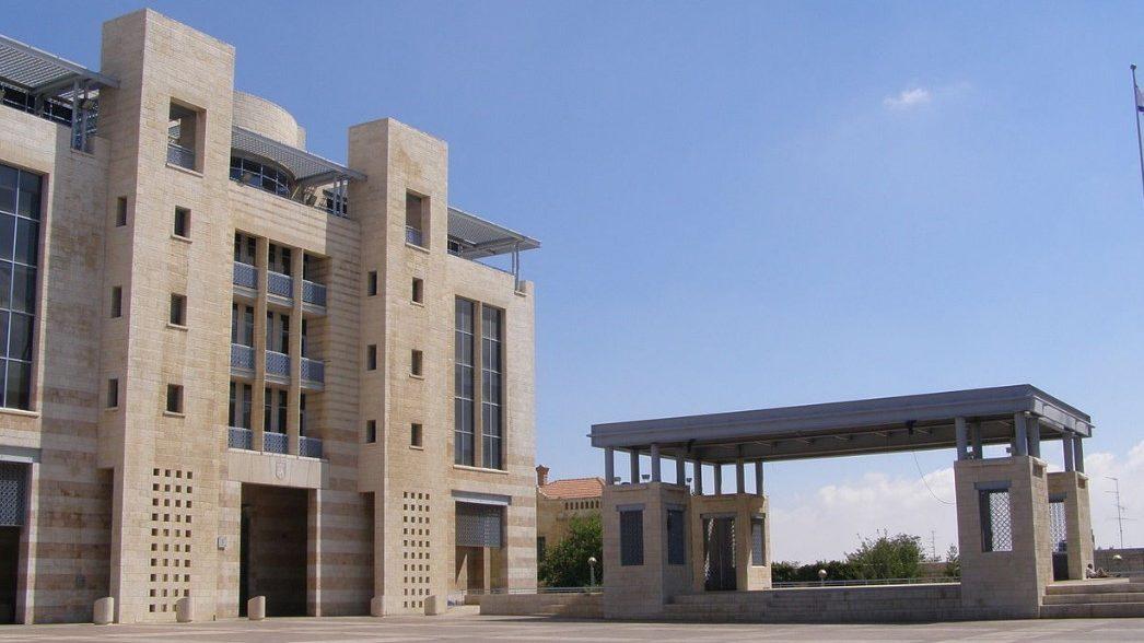 עיריית ירושלים מחפשת חברה לניהול קופת גמל מרכזית להשתתפות עובדים בפנסיה תקציבית
