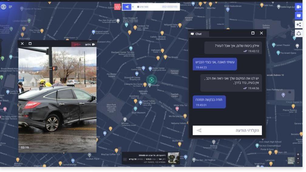 איילון הטמיעה מערכת שלCarbyne המאפשרת לדווח למוקד על תאונה בשידור וידאו בזמן אמת