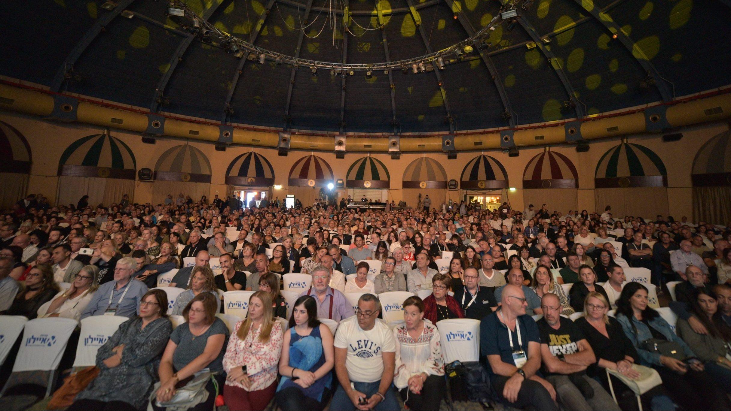 הכנסים הפרונטליים חוזרים: הלשכה קבעה את מועדי הכנסים הארציים ל-2021