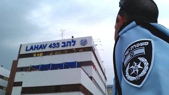 המאבק בישראל נגד הונאות ביטוח: המאבק בישראל נגד הונאות ביטוח מסתמך על מאגר מידע מוגבל