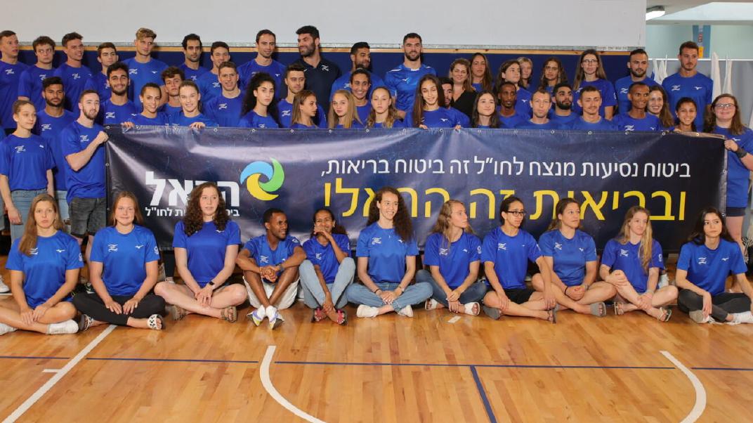 הראל מעניקה את חסותה למשלחת הישראלית לאולימפיאדת טוקיו 2021