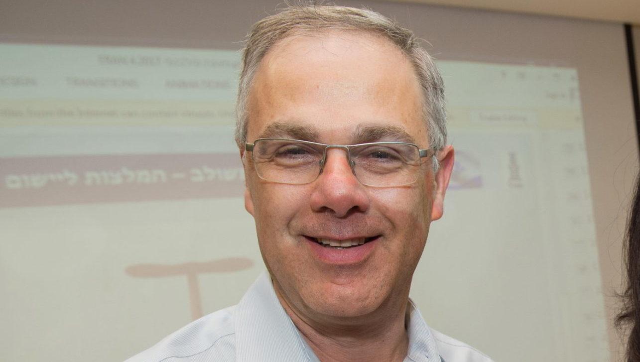 מערכת הפנסיה הישראלית הוכרה על ידי מרסר כאחת הטובות בעולם